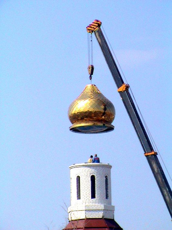 Купол10-Богд