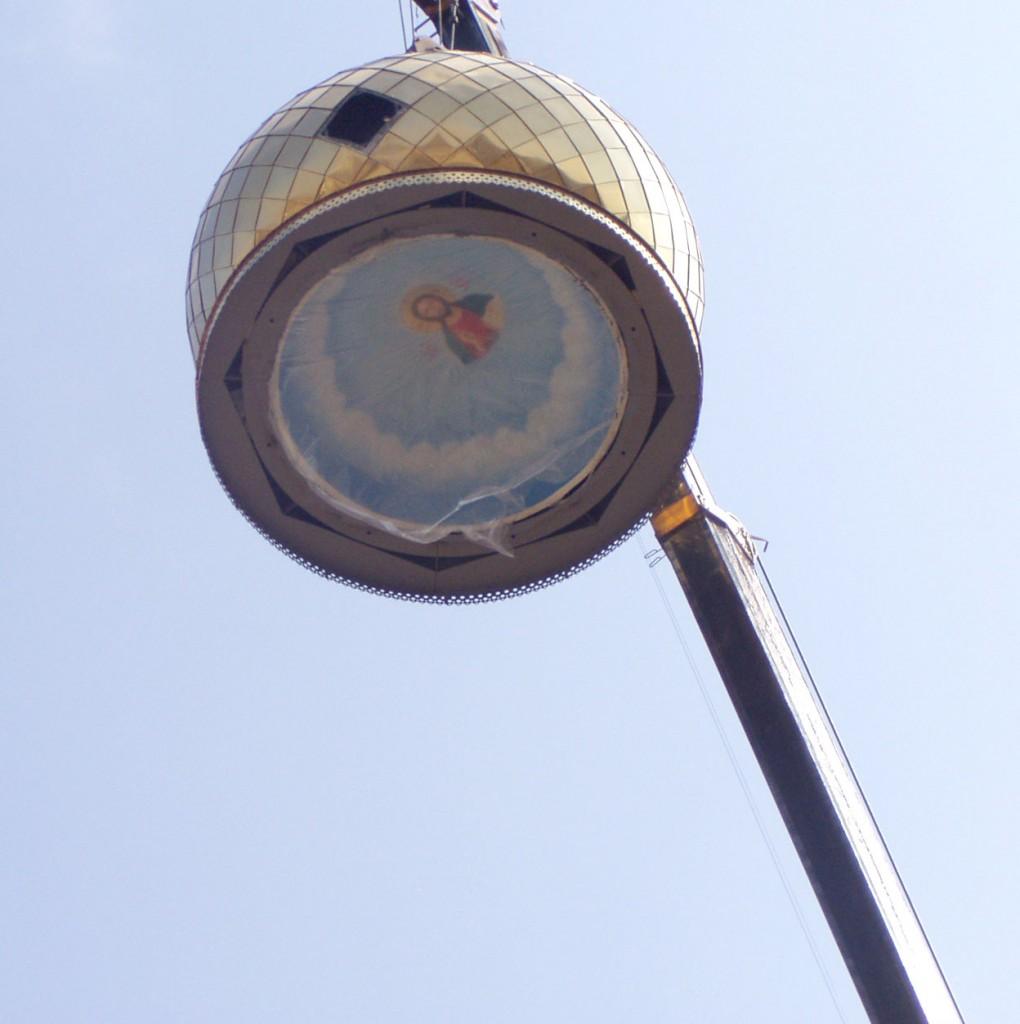 Купол34