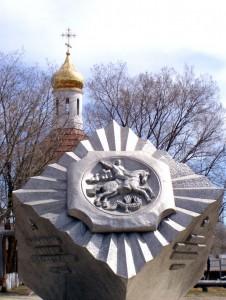 Памятник6